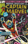 Cover Thumbnail for Marvel Spotlight (1979 series) #1 [Numberless variant]