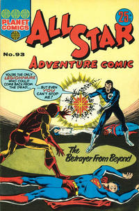 Cover Thumbnail for All Star Adventure Comic (K. G. Murray, 1959 series) #93