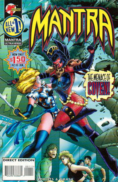 Cover for Mantra (Marvel, 1995 series) #1 [Painted Version]
