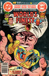 Cover for World's Finest Comics (DC, 1941 series) #268 [Newsstand Edition]