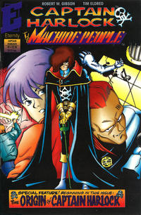 Cover for Captain Harlock: The Machine People (Malibu, 1993 series) #1
