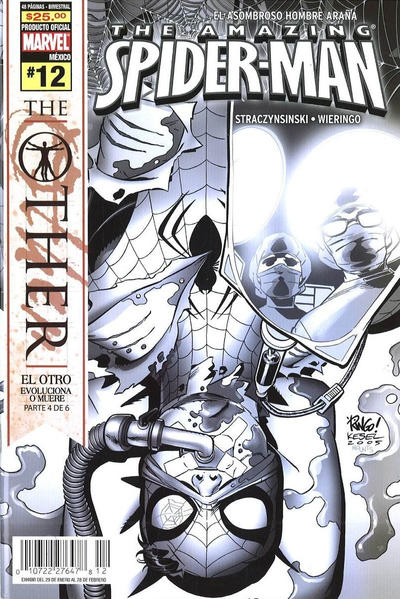 Cover for The Amazing Spider-Man, el Asombroso Hombre Araña (Editorial Televisa, 2005 series) #12