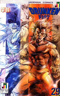 Cover Thumbnail for Drunken Fist (Jademan Comics, 1988 series) #29