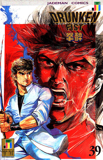 Cover for Drunken Fist (Jademan Comics, 1988 series) #39