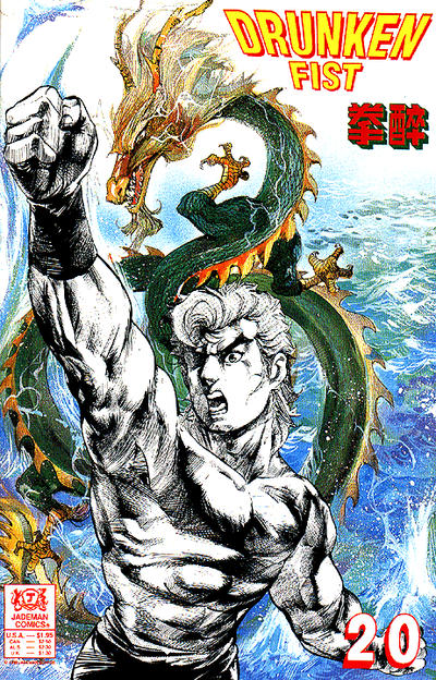 Cover for Drunken Fist (Jademan Comics, 1988 series) #20