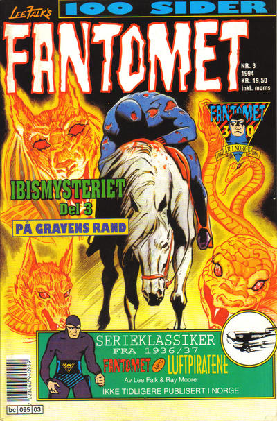 Cover for Fantomet (1976 series) #3/1994