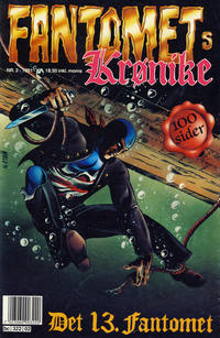 Cover Thumbnail for Fantomets krønike (Semic, 1989 series) #2/1991