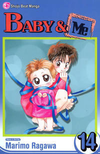 Cover Thumbnail for Baby & Me (Viz, 2006 series) #14