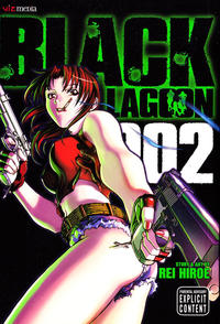Cover Thumbnail for Black Lagoon (Viz, 2008 series) #2