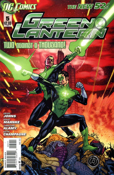 Cover for Green Lantern (2011 series) #5 [Mike Choi Variant Cover]