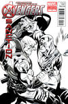 Cover for Avengers: X-Sanction (Marvel, 2012 series) #1 [Second Printing Sketch Variant Cover by Ed McGuinness]