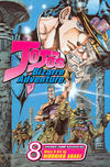 Cover for Jojo's Bizarre Adventure (Viz, 2005 series) #8