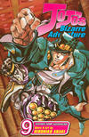 Cover for Jojo's Bizarre Adventure (Viz, 2005 series) #9