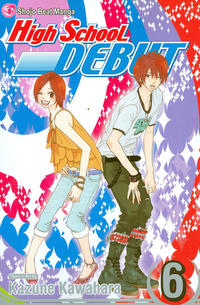Cover Thumbnail for High School Debut (Viz, 2008 series) #6