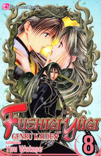 Cover for Fushigi Yugi: Genbu Kaiden (Viz, 2005 series) #8