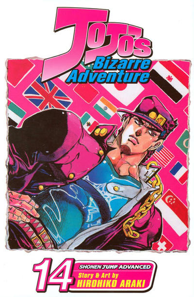 Cover for Jojo's Bizarre Adventure (Viz, 2005 series) #14