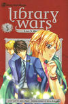 Cover for Library Wars (Viz, 2010 series) #5