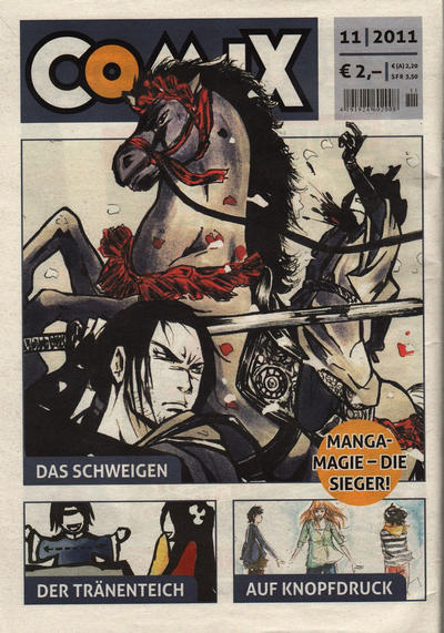 Cover for Comix (2010 series) #11/2011