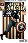 Cover for El Capitán América, Captain America (Editorial Televisa, 2009 series) #32