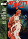 Cover for Eros Graphic Albums (Fantagraphics, 1991 series) #44 - Howie Dard's Tart!