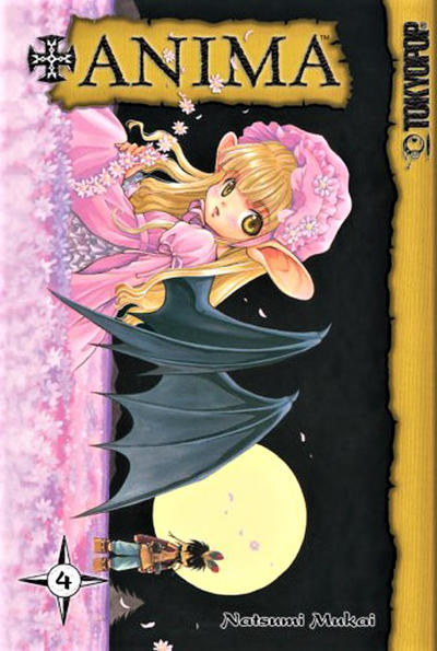 Cover for +Anima (2006 series) #4