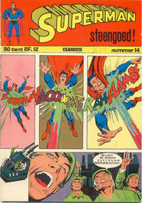 Cover Thumbnail for Superman Classics (Classics/Williams, 1971 series) #14