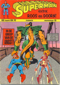 Cover Thumbnail for Superman Classics (Classics/Williams, 1971 series) #15