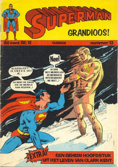 Cover for Superman Classics (1971 series) #13