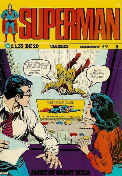 Cover for Superman Classics (Classics/Williams, 1971 series) #49