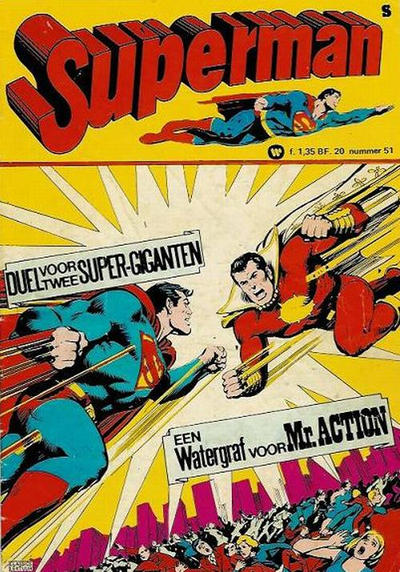 Cover for Superman Classics (1971 series) #51