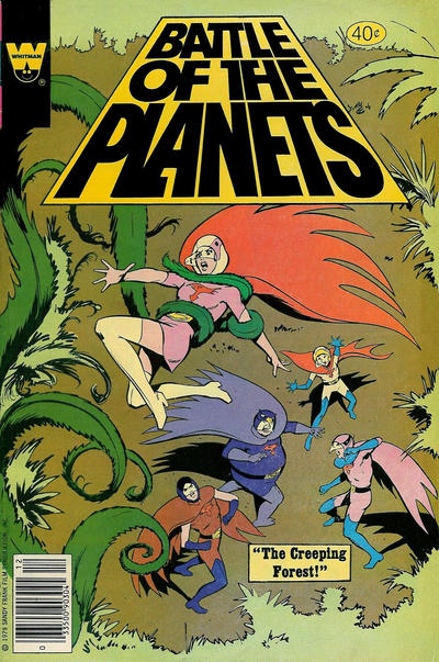 Cover for Battle of the Planets (1979 series) #4 [Whitman Variant]