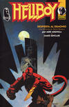Cover for Hellboy: Despierta al Demonio (NORMA Editorial, 1996 series) #[nn]
