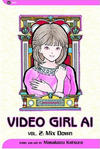 Video Girl Ai #2