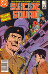 Cover Thumbnail for Suicide Squad (1987 series) #5 [Newsstand]