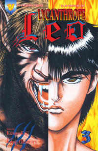 Cover Thumbnail for Lycanthrope Leo (Viz, 1994 series) #3