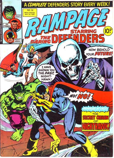 Cover for Rampage (Marvel UK, 1977 series) #32