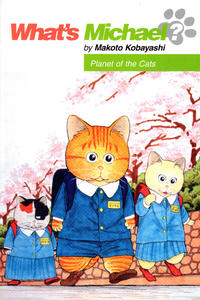Cover Thumbnail for What's Michael? - Planet of the Cats (Dark Horse, 2006 series)