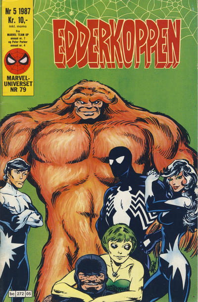 Cover for Edderkoppen (Semic, 1984 series) #5/1987