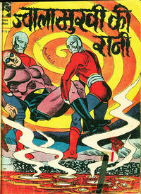 Cover Thumbnail for Hindi Indrajal Comics (Bennet, Coleman & Co., 1964 series) #162