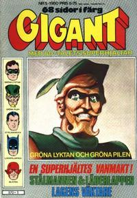 Cover Thumbnail for Gigant (Semic, 1976 series) #5/1980