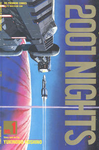 Cover Thumbnail for 2001 Nights (Viz, 1990 series) #1