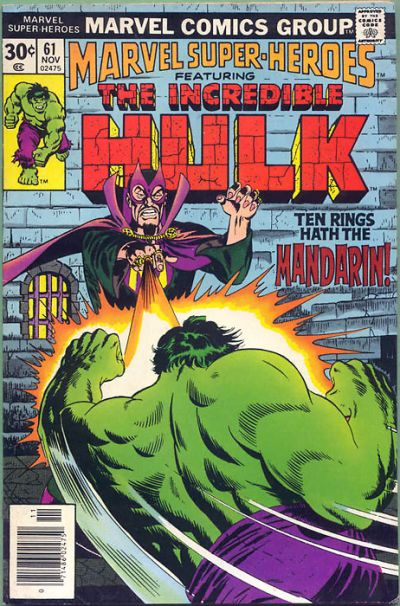 Cover for Marvel Super-Heroes (Marvel, 1967 series) #61