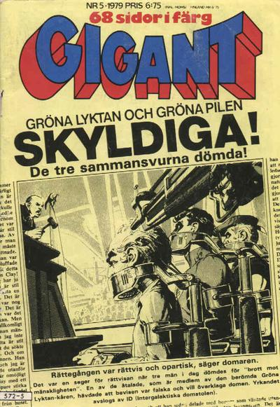 Cover for Gigant (1976 series) #5/1979