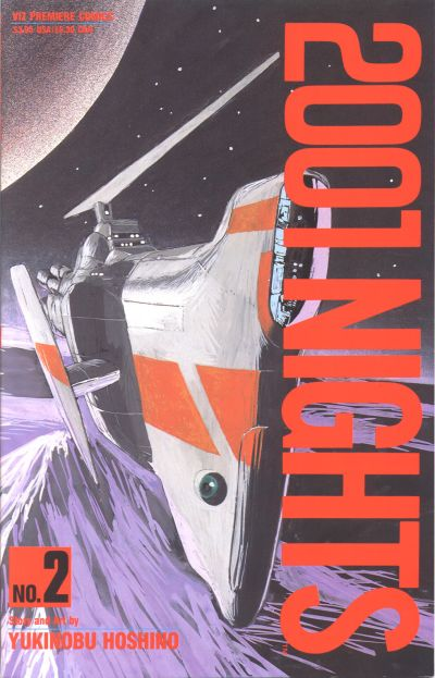 Cover for 2001 Nights (Viz, 1990 series) #2
