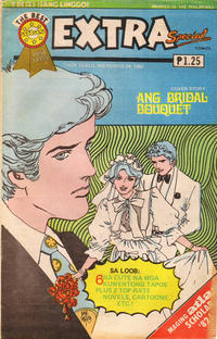 Cover Thumbnail for Extra Special Komiks (Atlas Publishing Company, 1982 ? series) #496