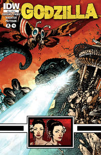 Cover for Godzilla (2012 series) #6 [Retailer incentive]