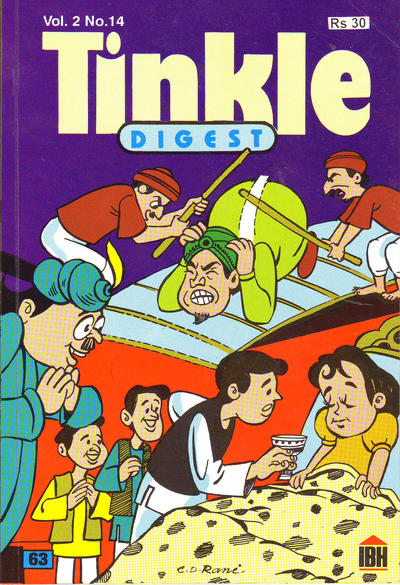 Cover for Tinkle Digest (1980 ? series) #63