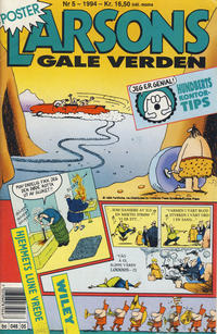 Cover Thumbnail for Larsons gale verden (Bladkompaniet, 1992 series) #5/1994