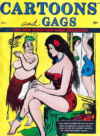 Cover for Cartoons and Gags (Marvel, 1959 series) #v4#5