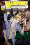 Cover for Dangerous (Radio Comix, 2003 series) #1